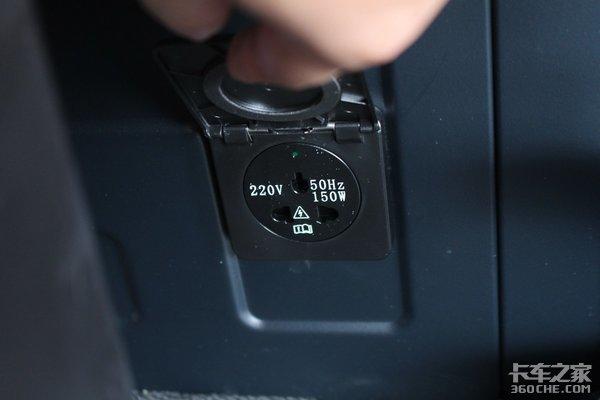 搭载440马力西康机陕汽德龙X3000图解