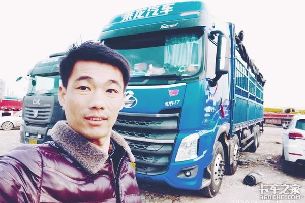 卡车人刘飞:千万里奔波守护家的温暖