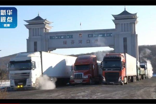注意:绥芬河口岸跨境货车司机重点监控