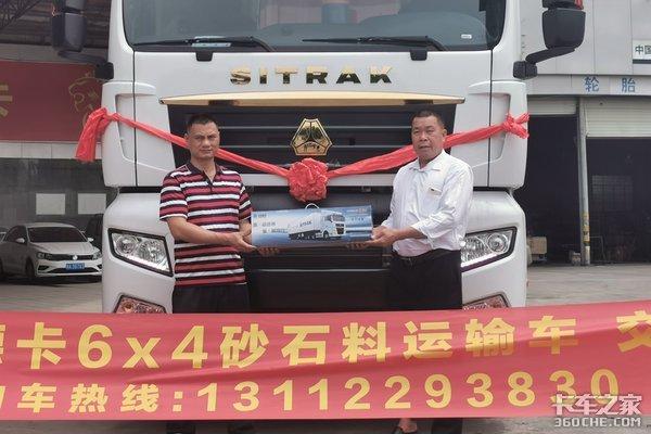提车陈诉1:客户买汕德卡C7H跑砂石运输