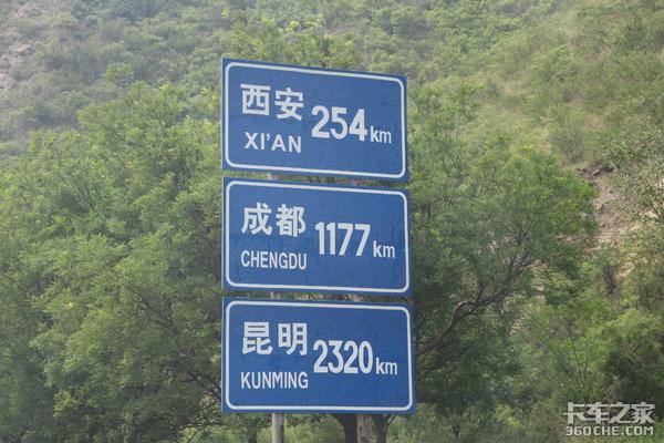 江铃轻卡质量万里行(2):临汾—西安