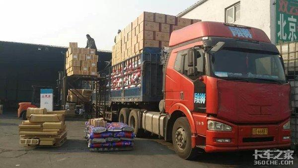 讨论:货车司机该不应收费给货主卸货?