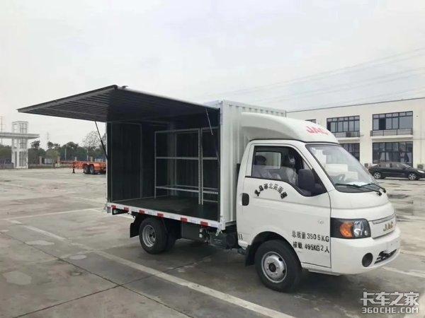 房车 货车 600_450图片