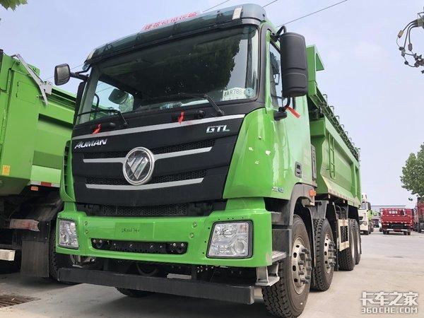 福田欧曼8X4自卸车建筑垃圾运输专用