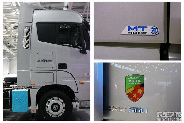 国六560马力欧曼EST高效可靠物流利器
