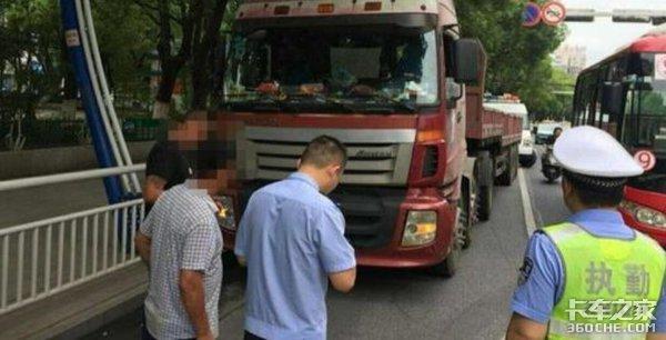 这位持假B2证的货车司机被朋友坑惨了