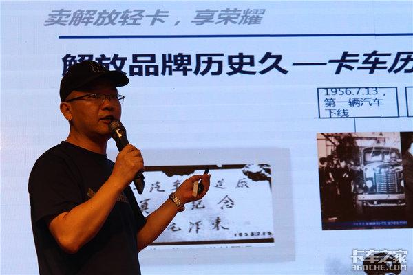 安阳捷驰解放轻卡虎V推介会成功举行