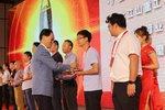 中国产业微影戏大赛发表 中集喜获金奖