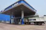 商用车企业着手布局 掀起氢燃料热潮