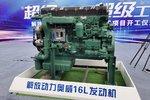 动力猛兽 锡柴16L发动机到底有什么用?
