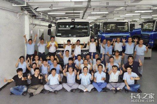 """""""荷兰风车""""在亚洲DAF卡车在台组装"""