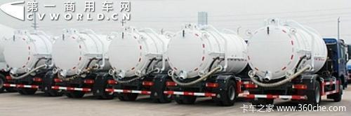 中国重汽双泵吸污车研制成功并批量出口