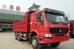售完为止 济南HOWO 6x4自卸直降3.52万