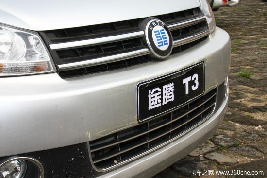 轿车智能化皮卡试驾恒天途腾T3汽油版
