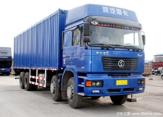 喜迎元旦新疆德龙8x4载货现价30.5万