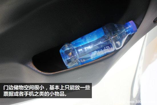 2014北京车展:出口版小康翼展售货车