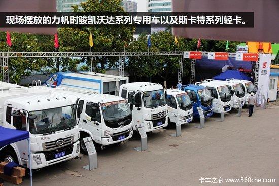 出口车辆1700台力帆时骏南博会获大单