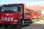 夏季促销 云南解放J6P 6x4自卸直降3千