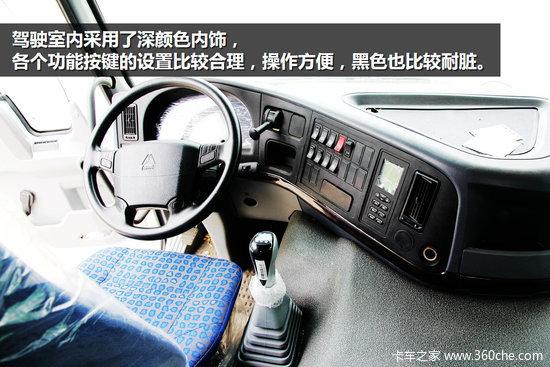 技术成熟可靠 重汽HOWO底盘搅拌车实拍