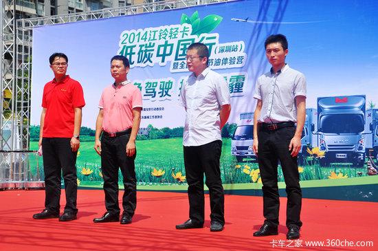 各方齐聚  深圳低碳环保活动圆满成功