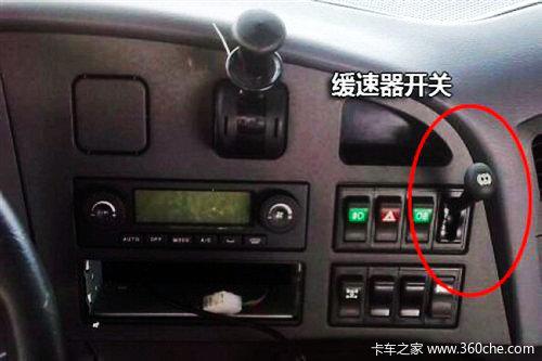 卡车制动很多分分钟了解电涡流缓速器