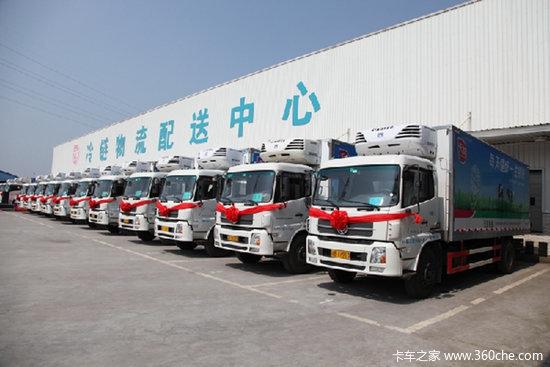 正式运营中国西部农产品冷链物流中心