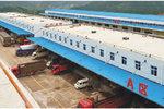 传化物流与裕华政府签定公路港物流项目