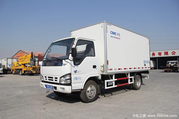 经典不失风采庆铃600P北京售价13.2万
