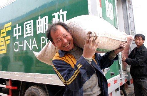 货源集中多部门将推进邮政'三农'快递