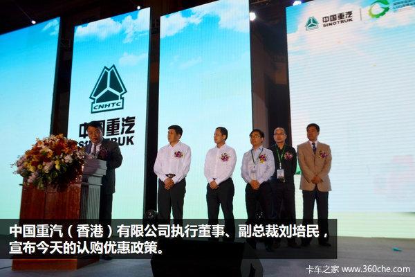 重汽深圳推广LNG燃气车和燃油车一个价