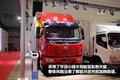 上海车展:提高装卸效率 解放翼展式J6L