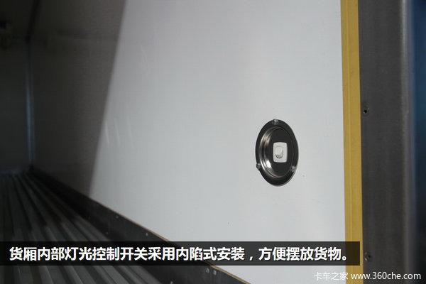 重庆车展:600P冷藏车用进口机组更专业