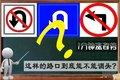 怎样调头不违反交规?道路安全知识普及