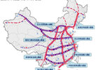 全国流通节点城市布局规划(2015-2020)