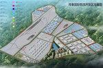 珲春国际物流园 打造东北亚圈物流中心