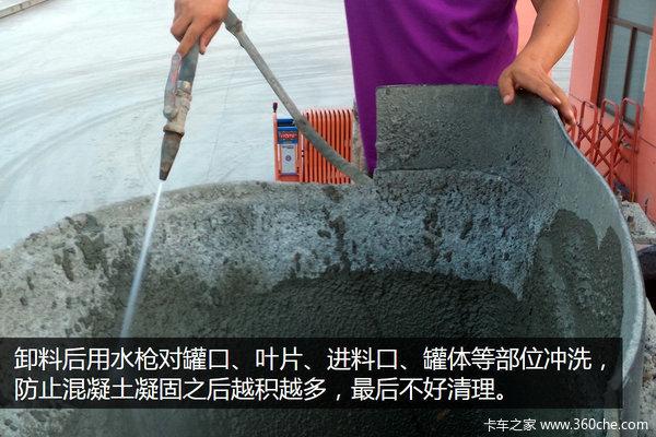 洗洗更健康混凝土搅拌车变重为哪般?