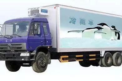 一分钱一分货配置决定冷藏车价格高低