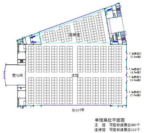 高清无码2015武汉商用车展展馆图发布