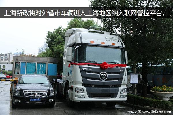 上海伤害品运输打点履历:看紧外省车