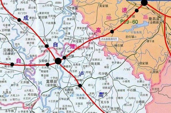 预计月底通车自贡到重庆少走30多公里