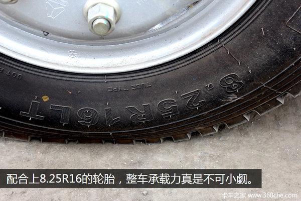 十吨王就是我825轮胎HOWO轻卡详拍图解