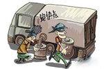 两油耗子盗油 抽油泵管钳对讲机都用上