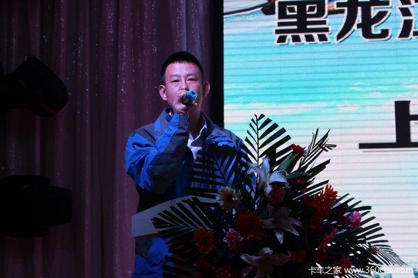 十万公里超长保养 欧曼GTL460上市发布_北京赛车pk10直播