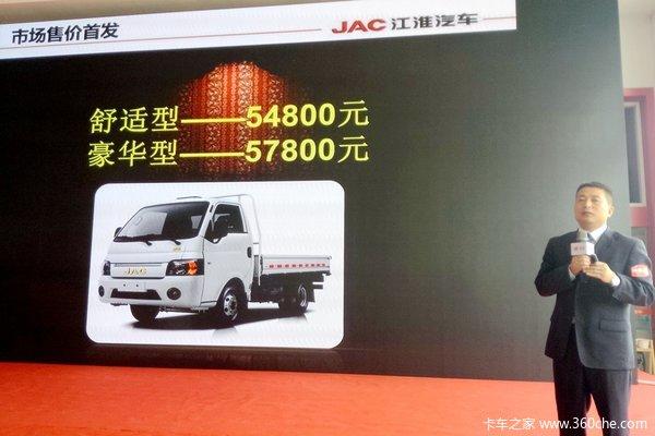 指导价5.48万元起康铃X5微卡震撼上市