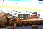 瑞江参加预拌混凝土创新发展绿色生产会