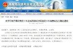 河南开展皮卡放宽工作 6月1日正式解禁