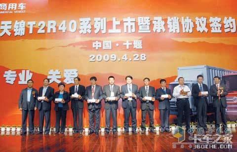 东风新一代低吨位重卡