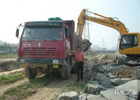 陕北兄弟的陕汽自卸车