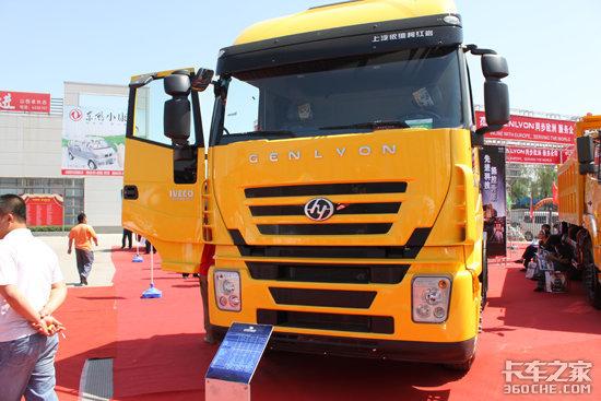 中国(太原)国际卡车展