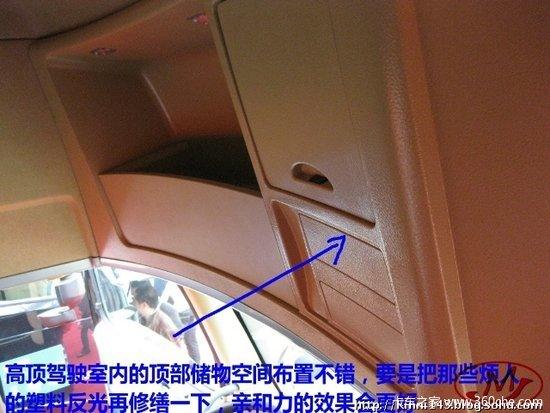 详细解读中国重汽A7